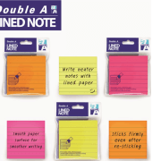 DA notes lined